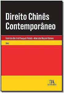 Direito Chinês Contemporâneo - 01Ed/15