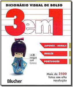 Dicionário Visual de Bolso 3 Em 1 - Japonês, Inglês, Português