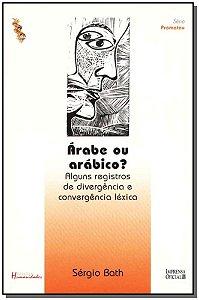 Árabe Ou Arábico?