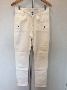 Calça off white (38) - Siberian