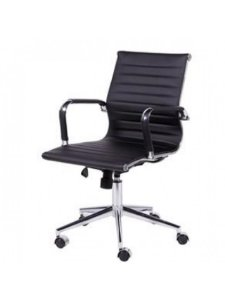 Cadeira Diretor Office Giratória