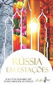 DVD Duplo - 2017 - Academia Rose Mansur - Rússia em Estações