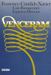 VENCERAM
