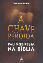 Chave Perdida (A)