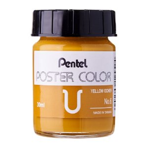 Tinta Poster Color Amarelo Ocre WPU-T06