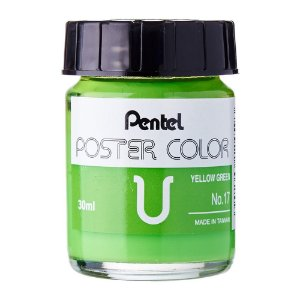 Tinta Poster Color Yellow Green 17 WPU-T17