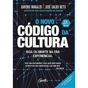 Novo Código Da Cultura (O) (Edição Atualizada)