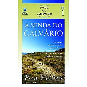 Senda Do Calvário (A)