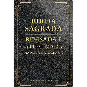 Bíblia Sagrada Revisada E Atualizada - Capa Semi Luxo Preta