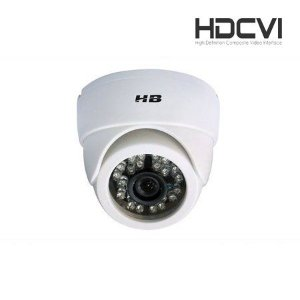 Câmera Hdcvi Hb 2000 1.3 Megapixel Alta Definição HB Tech 25 Metros 960p