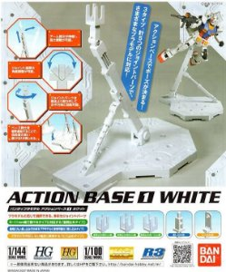 ACTION BASE 01 WHITE para 1/144 e 1/100