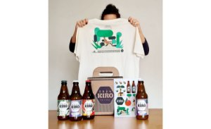 Kit Kiro + Camiseta