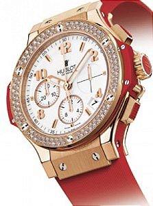 Relógio Importado Hublot Big Bang Valentines Day Frete Grátis