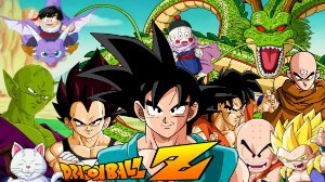 DRAGON BALL Z 05A4