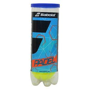 Tubo - Kit 3 Bolas Padel Babolat