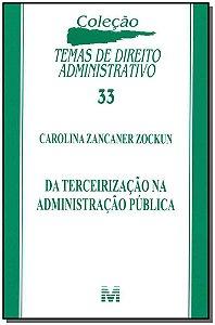 Da Terceirização na Administração Pública