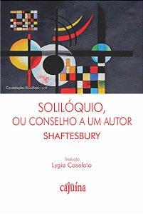 Solilóquio; ou conselho a um autor