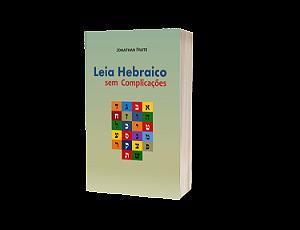 Leia Hebraico sem Complicações