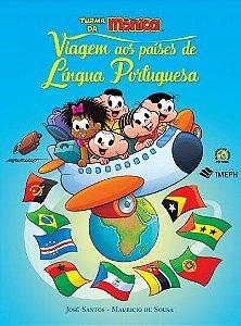 Turma da Monica: Viagem aos países de língua portuguesa