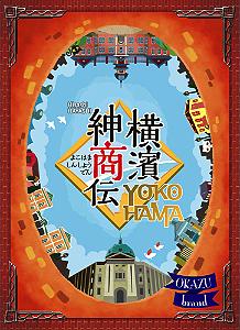 Yokohama DELUXE