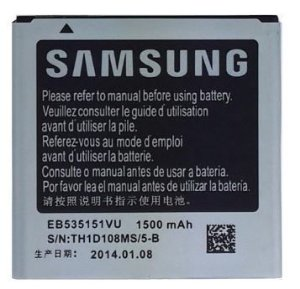 Bateria Samsung S2 Lite I9070 Original