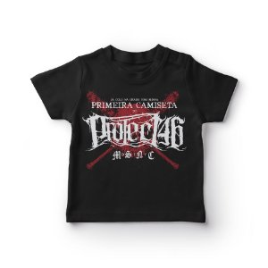 Camiseta Infantil - Minha 1ª camiseta P46