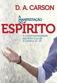 A Manifestação do Espírito Santo