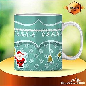 Caneca Cerâmica Classe +AAA Personalizada 325ml Feliz Natal Stickers - 01 Unidade (PEDIDO MÍNIMO DE 12 UNIDADES DESTE PRODUTO OU VARIADOS)