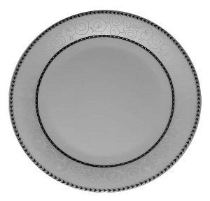 Prato de Porcelana Branco para Sublimação com Borda Decorada em Prata 20cm (2784) - 01 Unidade