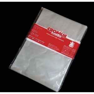 Saco Transparente - 25x37cm - 50 unidades - Cromus - Rizzo