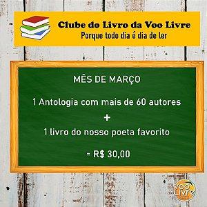 CLUBE DO LIVRO - MARÇO