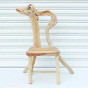 Cadeira I.F 11
