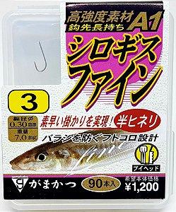 Anzol Gamakatsu A1 Box