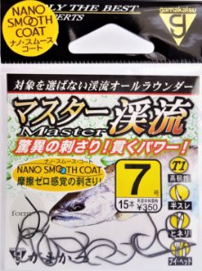 Anzol Gamakatsu T1 Master Keiryu