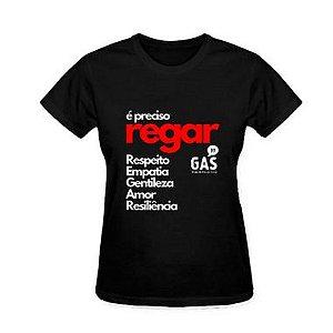 Baby Look R.E.G.A.R.