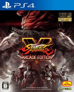 Street Fighter V Arcade Edition - PS4 - Mídia Digital