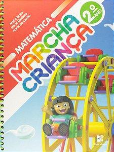 Marcha Criança. Matemática. 2º Ano