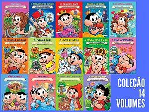 Coleção Turma da Mônica em Clássicos Ilustrados - 14 Volumes