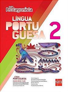 Ser Protagonista - Língua Portuguesa 2 - Edição 2014