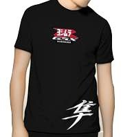 Camiseta Powered Suzuki GSX-R 1300 Hayabusa Moto