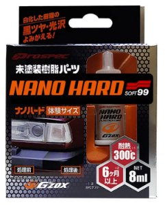 Nano Hard Coat Restaurador de Plásticos Soft99 8ml