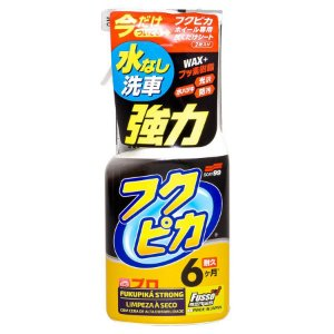 Fukupika Strong - Limpeza a Seco com Cera Soft99