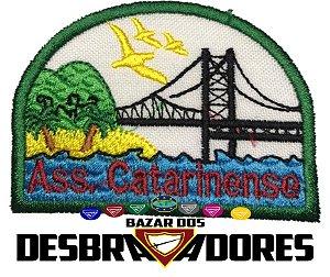 Emblema de Campo Antigo CATARINENSE - 1ª GERAÇÃO (INTERMEDIÁRIO)