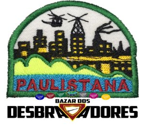 Emblema de Campo Antigo PAULISTANA - 1ª GERAÇÃO (INTERMEDIÁRIO)