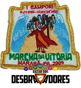 Trunfo I Campori Inter-regioes PA - Marcha da Vitória 2009 (Oficial)