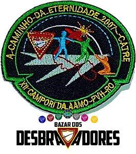 Trunfo XII Campori AAMO - A Caminho da Eternidade 2007 (Oficial)