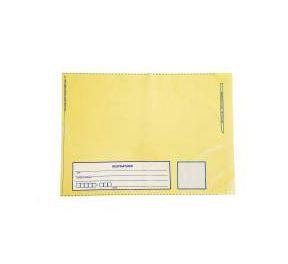 Envelope Plástico 32x40 Remetente e Destinatário Amarelo - Pct com 100 unidades