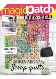 MAGIC PATCH QUILTS JAPAN N° 28 - QUILTS BRODÉS SCRAP QUILTS