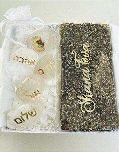 Gift Box Shana Tova!