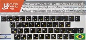 Adesivos para teclado hebraico, Preto com amarelo.